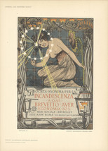 """GIOVANNI MATALONI Gas Lamps 11.5"""" x 8.25"""" Lithograph 1897 Gray, Green, - $272.25"""