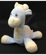 "Unipak Baby Blue & White Giraffe Soft Toy Plush Rattle 7"" - $17.77"