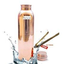 Prisha India Craft  Traveller's 100 % Pure Copper Water Bottle for Ayurv... - $19.01