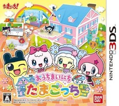 3DS -- Ouchi Mainichi Tamagotchi -- Can data save! Nintendo 3DS, JA From... - $45.14
