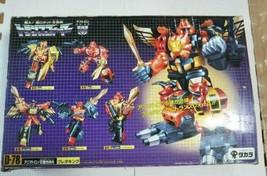 Takara Transformers D-78 Predaking Action Figurine D'Occasion avec Boite - $480.08