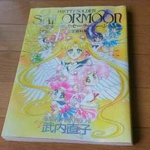 Sailor Moon Analytics illustration Art Book Anime Manga Japan Rare Item - $791.99