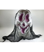 Extra Large Skull w/ Purple Pink Eyes Black Net Halloween Light Cover De... - $13.85
