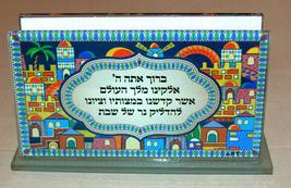 Judaica Shabbat Holiday Matchbox Holder Laser Cut Clear Crystals w Long Matches image 7