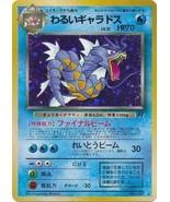 Pokemon GYARADOS Japanese Team Rocket #169 Holo Rare 1996 NM - $8.81