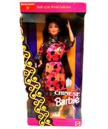 Chinese Barbie Dolls of the World Special Edition Pink Floral Print Costume - $36.58