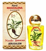 NARD MAGDALENA ANOINTING OIL Blessed in Jerusalem Holy Land Biblical Oil... - $9.41