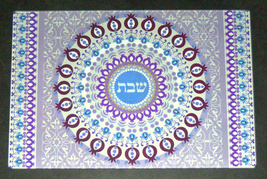 Judaica Challah Tray Board Reinforced Glass Shabbat Kiddush Floral Purple Blue image 2