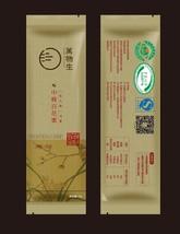 Chinese Traditional 100% Natural Honey Small Sticks Pack 17pcs Per box - $15.26
