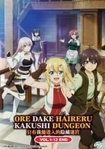 ORE DAKE HAIRERU KAKUSHI DUNGEON -  ANIME TV SERIES DVD (1-12 EPS) (ENG DUB)