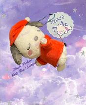Sanrio Character Sleeping Pochacco Plush Keychain - $22.00
