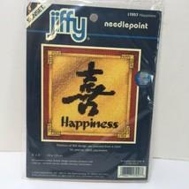 """Japanese Happiness Needlepoint Kit Sunset Jiffy 5"""" x 5"""" - $8.79"""