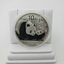 2011 Xi'an World Horticultural Gardening Expo Panda 1oz Silver China Coin - $59.99