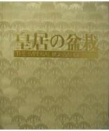 IMPERIAL BONSAI OF JAPAN NIPPON BONSAI ASSOCIATION BONSAI SUISEKI BONKI ... - $229.14