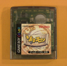 Solomon (Nintendo Game Boy Color GBC, 2000) Japan Import - $4.52