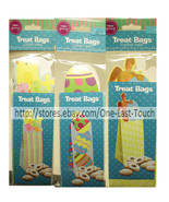 *HAPPY SPRING 4pc Set TREAT BAGS Party Favors EASTER Decoration *YOU CHO... - $2.69