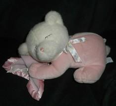 GUND SWEET DREAMS BABY TEDDY BEAR 1635 WIND UP MUSICAL STUFFED ANIMAL PL... - $28.05