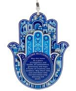 Blue Hamsa Hand Wall Decor Home Blessing Protection Jerusalem Oriental D... - $29.32