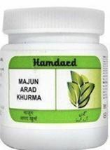 Majun Arad Khurma para Eyaculación, Spermatorrhoea & Oligosperm - 150gm - $26.42