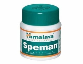 5 X Himalaya Herbals Speman Tablet - 60 Tablets US SHIPPED Expiry 2020 SE - $32.13