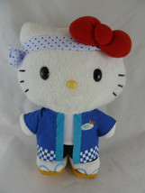 "Hello Kitty Stuffed doll AFC 30th Anniversary 9"" Sushi Chef Plush Sanrio - $15.83"