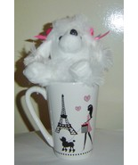 White French Poodle Tall Coffee Cup with French Poodle Plush by Dandee  - $277,14 MXN