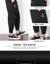 Toward men's pants, summer men's loose feet, casual pants, Haren pants, men's ca image 3