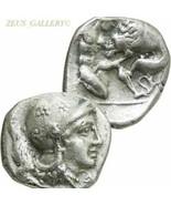 HERAKLES killing Nemean Lion / Athena Florette Helmet. Ancient Greek Sil... - $350.10