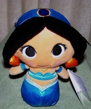 "Disney Princess Super Cute Plushies JASMINE 7"" Plush Doll New - $13.88"