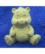 Care Bears Funshine Yellow Bear Pencil Topper  - $5.93