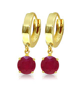 2.5 Carat 14K Solid Gold Frida Ruby Earrings - $306.66