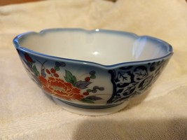Vintage Chinese Hand-Painted China Serving Soup Bowl MINT - $9.66