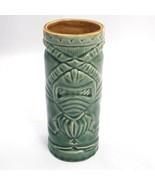 Vintage Trader Pang's Geen X Face Ku Tiki Mug - $27.66