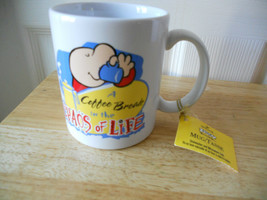 NWT Hallmark Coffee Mug Cup A Coffee Break in the Chaos of Life ZIGGY 1995 - $9.32