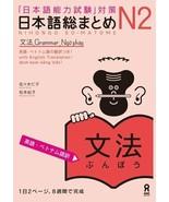 Nihongo So-matome Test JLPT Level N2 Grammar English/Vietnumese translation - $32.63
