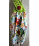 Set of Two Kitchen Towels with Crocheted Top - Butterflies - $8.00