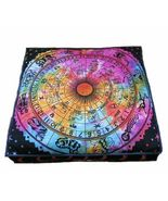 Multi Color Astrology Handmade Square Pouf Cover Ottoman Cushion Cover 3... - $24.99