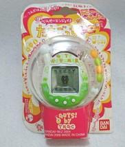 Bandai Super Life Enjoy Tamagotchi Plus Guts summer E46 2006 Made in Japan - $149.99