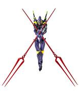 Neon Genesis Evangelion Evolution EV-007 Unit 13 Revoltech Action Figure - $139.90