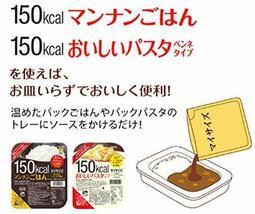 *Three Otsuka Foods My size Asababadonburi 120g × image 4