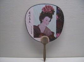 Chinese Lady Hand Painted Pallace Fan  #Fan26 - $9.99