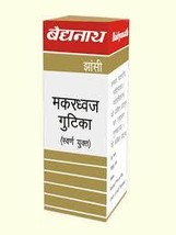 5 Pack Baidyanath Makardhwaj Gu (SAY) (20 Tab) - $49.99