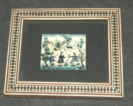 Lot 3 Antique Persian Handmade Miniature Painting on Bone Islamic Artwork Framed image 3