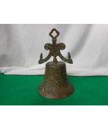Antique Brass Store Bell with Original Ringer - $84.65