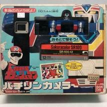 Choushinsei Flashman Pachirin Camera BANDAI 1986 Vintage Toy Unused Japan - $199.99