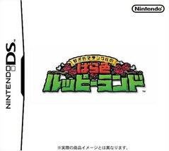 Mogitate Tingle no Bara Iro Happy Land [Japan Import] [video game] - $76.98