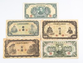1943-1944 China ¥ Yuan Notes Lot (5) G-aVF Japan Occupation Puppet Banks... - $123.75