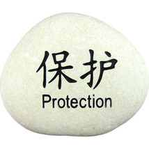 """Kheops International - Carved River Stone """"Protection"""" - $6.60"""
