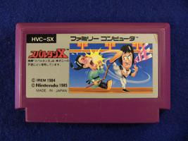 Spartan X (Nintendo Famicom FC NES, 1985) Japan Import - $5.37