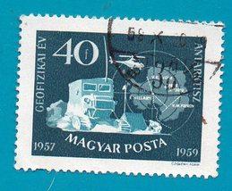 Hungary Used Stamp (1959) International Geophysical Year - $1.99